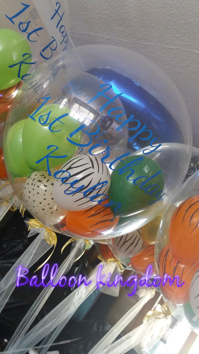 jungle themed 1st birthday personalised balloon