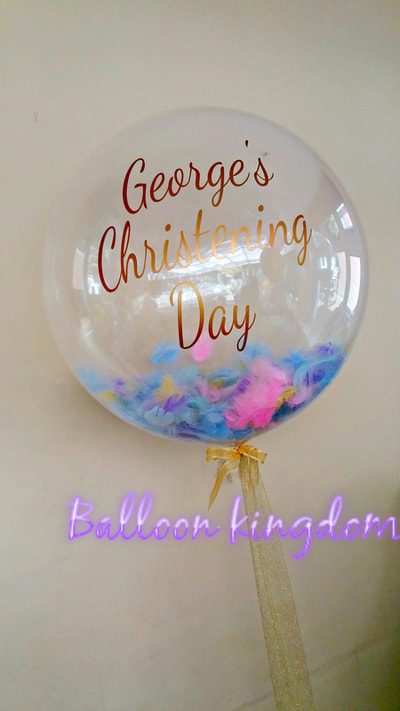 christening feather filled personalised balloon